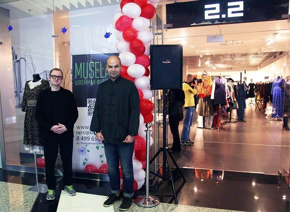 Muselab.ru i Market Ros Diz 2